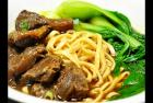 桃园平镇美食一品炊牛肉面,风味独具川味,搭配软Q的面条与带劲的汤头