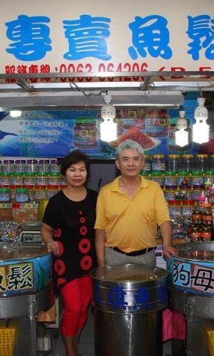 先吃后买新竹南寮渔港周记鱼松专卖店买的放心
