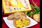 台南安平伴手礼瓜瓜园蕃薯口感如冰淇淋的扎实绵密