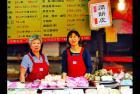 台中南屯市场美食米吉米食天地四十多年来承袭传统作法