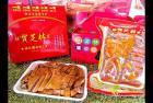 台南下营必吃美食宝芝林燻茶鹅色香味俱全,让人一吃上瘾。